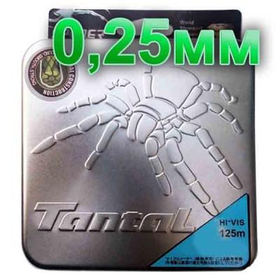 Braided cord Tantal Spyder gray; 0.25 mm; test 21.2 kg; length 125 m, article Z0000001542, production Tantal (Китай)
