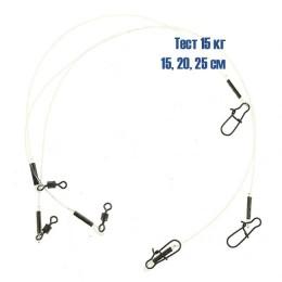 Fluorocarbon leashes for fishing; test 15 kg, length 15, 20, 25 cm, Korea
