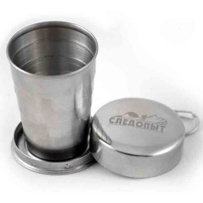 "Small folding cup ""Sledopyt"", 75 ml, article Z0000002370, production Следопыт (Россия)"