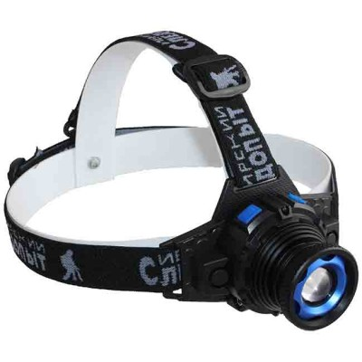 "Headlamp ""Sinirskiy Sledopyt-Volt"", 1L, zoom, akkum. 220V+12V, article Z0000002012, production Следопыт (Россия)"