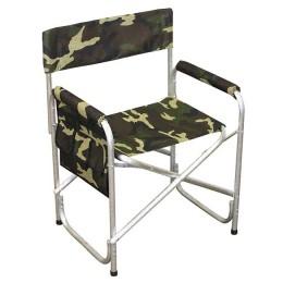 """Кресло складное """"Следопыт"""" 595х450х800 мм, с карманом на подлокотнике, алюминий"""