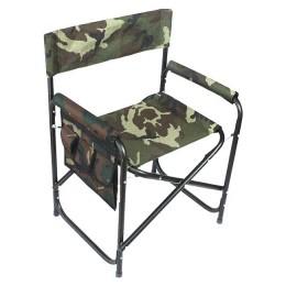 """Кресло складное """"Следопыт"""" с карманом на подлокотнике 585х450х825 мм, сталь"""