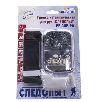 Грелка для рук каталитическая большая, article Z0000002378, production Следопыт (Россия)