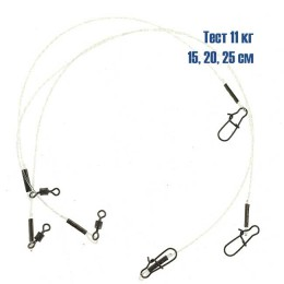 Fluorocarbon leashes for fishing; test 11 kg, length 15, 20, 25 cm, Korea