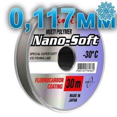 Fishing line for leads Nano-Soft Winter; 0,117 mm; 1.3 kg test; length 30 m, from: Momoi Fishing (Япония)