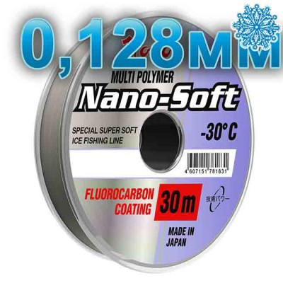 Fishing line for leads Nano-Soft Winter; 0.128 mm; 1.6 kg test; length 30 m, from: Momoi Fishing (Япония)