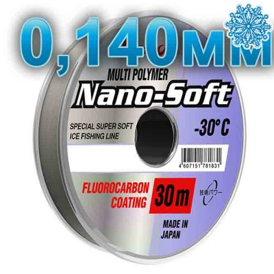Fishing line for leads Nano-Soft Winter; 0.140 mm; 2.1 kg test; length 30 m, article Z0000002832, production Momoi Fishing (Япония)
