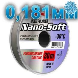 Fishing line for leads Nano-Soft Winter; 0.181 mm; test 3.7 kg; length 30 m
