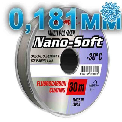 Fishing line for leads Nano-Soft Winter; 0.181 mm; test 3.7 kg; length 30 m, from: Momoi Fishing (Япония)