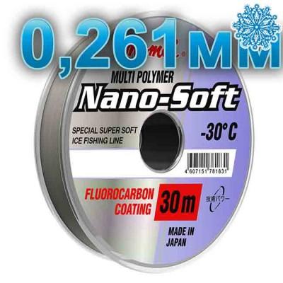 Fishing line for leads Nano-Soft Winter; 0.261 mm; test 7.4 kg; length 30 m, article Z0000002838, production Momoi Fishing (Япония)