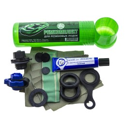Repair Kit for rubber boats in a tube Three Whales