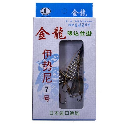 """Tackle for carp """"Combine"""", feeding trough Cone, No. 7 (pack 2 pcs), from: NoBrend"""