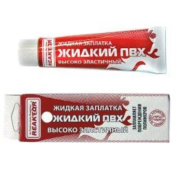 Liquid PVC 1000 ml; White
