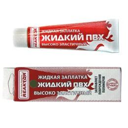 Liquid PVC 1000 ml; Khaki