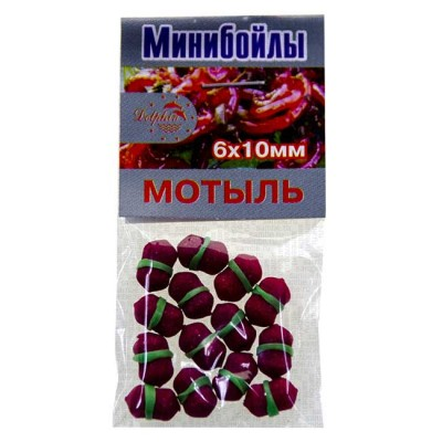 Miniboys Dolphin, 6 x 10 mm, bloodworm, from: Dоlphin