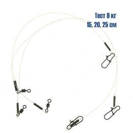 Fluorocarbon leashes for fishing; test 9 kg, length 15, 20, 25 cm, Korea
