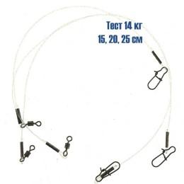 Fluorocarbon leashes for fishing; test 14 kg, length 15, 20, 25 cm, Korea