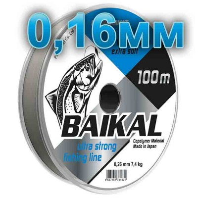 Fishing line Baikal, transparent; 0.16 mm; test of 3,0 kg; length 100 m, article Z0000004520, production Петроканат (Россия)
