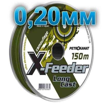 Fishing line X-FEEDER; 0.20 mm; 4.0 kg test; length 100 m, article Z0000004918, production Петроканат (Россия)