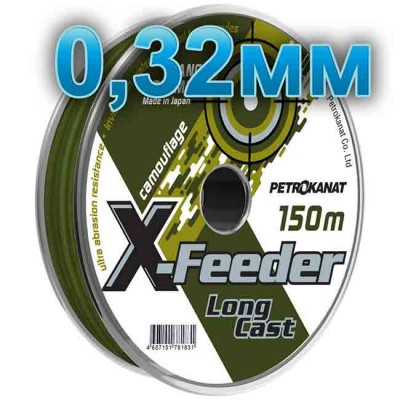 Fishing line X-FEEDER; 0.32 mm; test 10 kg; length 100 m, article Z0000004923, production Петроканат (Россия)