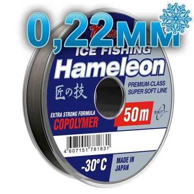 Winter line Hameleon Ice Fishing; 0.22 mm; 6.0 kg test; length 50 m, article Z0000004999, production Momoi Fishing (Япония)
