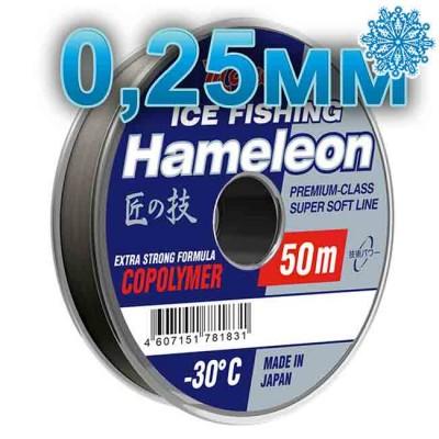 Winter line Hameleon Ice Fishing; 0.25 mm; 7.5 kg test; length 50 m, article Z0000005000, production Momoi Fishing (Япония)