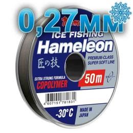 Winter line Hameleon Ice Fishing; 0.27 mm; 8.5 kg test; length 50 m