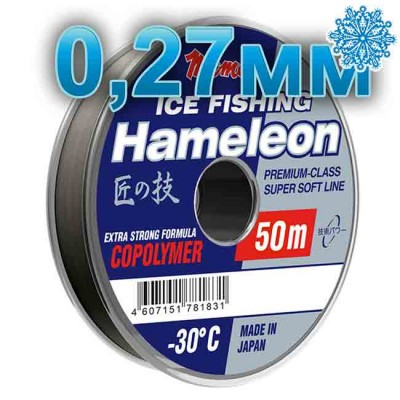 Winter line Hameleon Ice Fishing; 0.27 mm; 8.5 kg test; length 50 m, from: Momoi Fishing