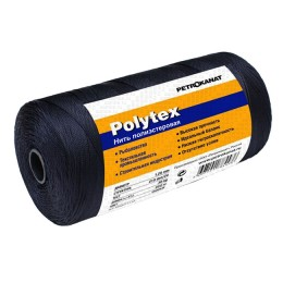 Threads Polytex 210 den / 09, 0.70 mm, 500 g, black