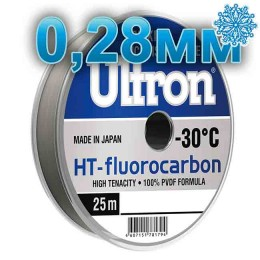 Fluorocarbon Ultron HT-Fluorocarbon; 0.28 mm; 6.4 kg test; length 25 m