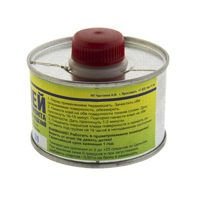 Rubber glue in a jar 4508, 150 ml, article Z0000005394, production