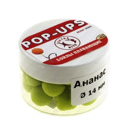 Floating Boilies Extrabite D = 14 mm, 70 ml, pineapple