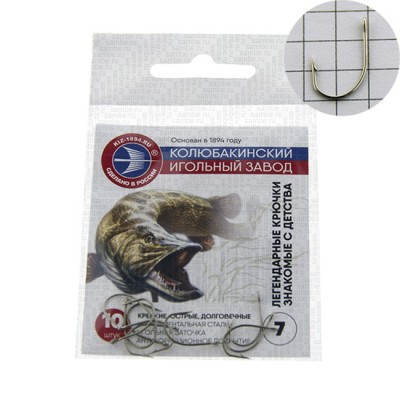 Single oval hooks with a ring No.7 Nickel (D wire 0,6 mm, length 12 mm) (pack 10 pcs), from: Колюбакинский Игольный Завод