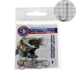 Single oval hooks with a ring No.7 Nickel (D wire 0,6 mm, length 20 mm) (pack 10 pcs)