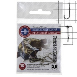 Two-bend oval hooks with a ring, No. 3,5 nickel (D wire 0.45 mm, length 10 mm) (pack 10 pcs)