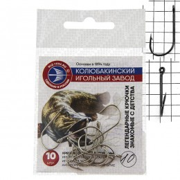 Two-bend oval hooks with a ring, No. 10 nickel (D wire 0.9 mm, length 22 mm) (pack 10 pcs)