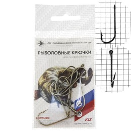 Two-bend oval hooks with a ring, No. 12 nickel (D wire 1.2 mm, length 35 mm) (pack 10 pcs)