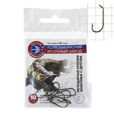 Two-bend oval hooks with a ring, No. 6 oxydir. (D wire 0.7 mm, length 16 mm) (pack 10 pcs), from: Колюбакинский Игольный Завод