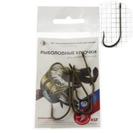One-bending salmon hooks with a ring, No. 15 oxidation. (D wire 1.6 mm, length 40 mm) (pack 5 pcs)
