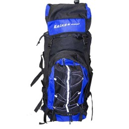 Fisherman and tourist backpack, 90 L, dark blue