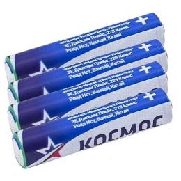 Battery AAA R03 1.5 V - 4 pcs.
