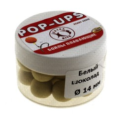 Floating boilies Extrabite D = 14 mm, 70 ml, White chocolate