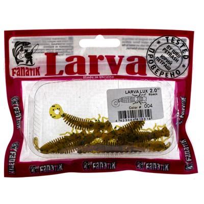 Edible silicone bait Fanatik, Larva LUX 2'-50mm (pack 8pcs) color 004, from: Fanatik (Россия)