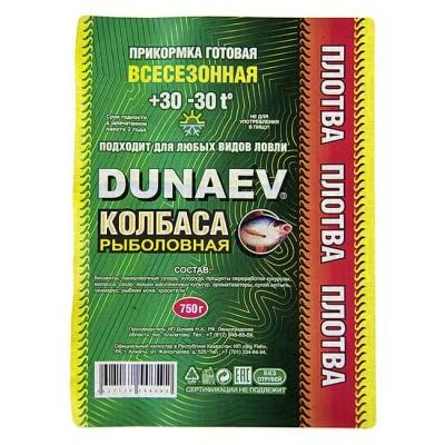 "Bait ""DUNAEV SAUSAGE"" 0.75kg Roach, from: Dunaev (Россия)"