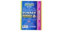 "Bait ""DUNAEV SAUSAGE"" 0.75kg Universal"