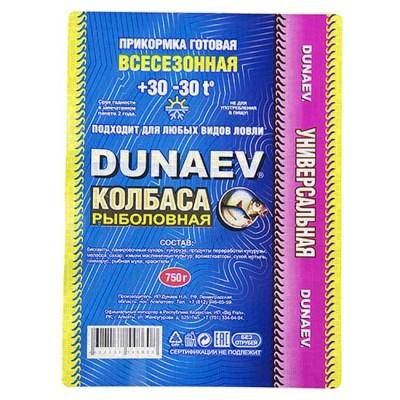 "Bait ""DUNAEV SAUSAGE"" 0.75kg Universal, from: Dunaev (Россия)"