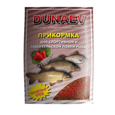 """Bait """"DUNAEV CLASSIC"""" 0.9kg Carp Strawberry, from: Dunaev"""