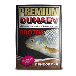 """Bait """"DUNAEV-PREMIUM"""" 1kg Roach"""