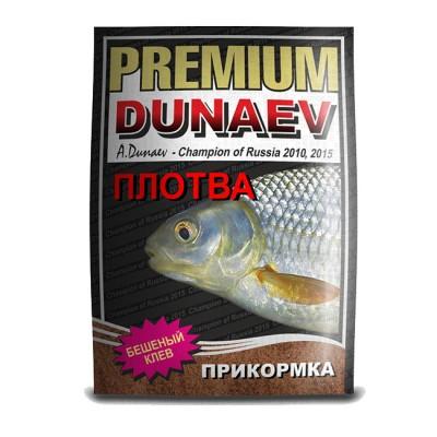 """Bait """"DUNAEV-PREMIUM"""" 1kg Roach, from: Dunaev"""