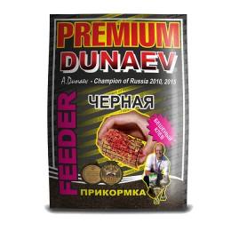 """Bait """"DUNAEV-PREMIUM"""" 1kg Feeder Black"""